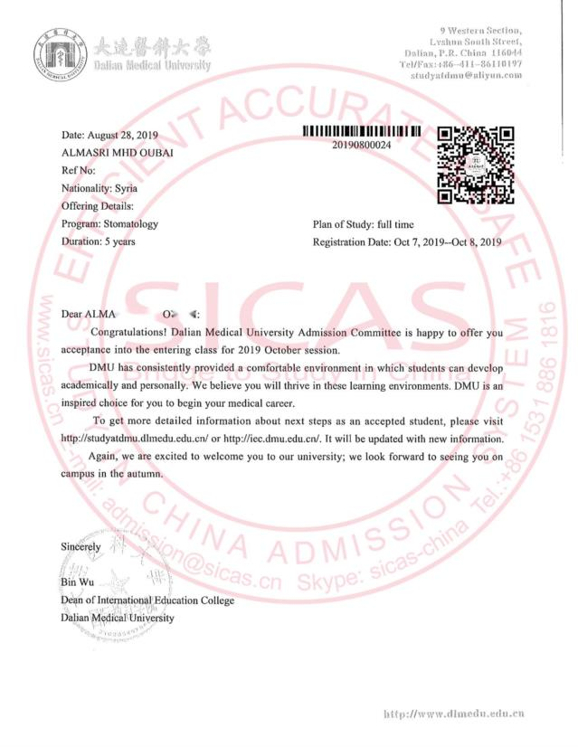 DMU-Admission Letter-20190828_MO