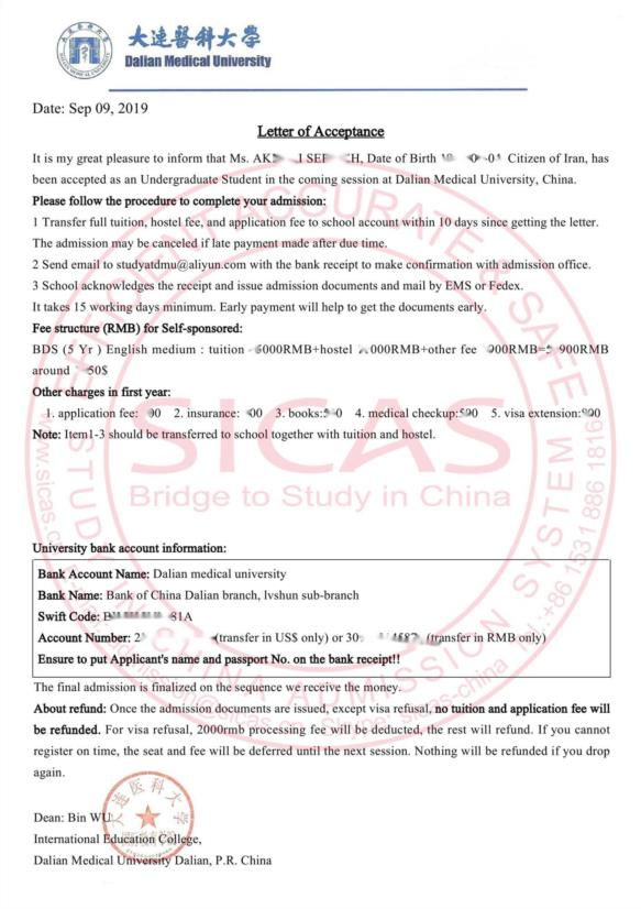 DMU-Admission Letter-20190909_AS