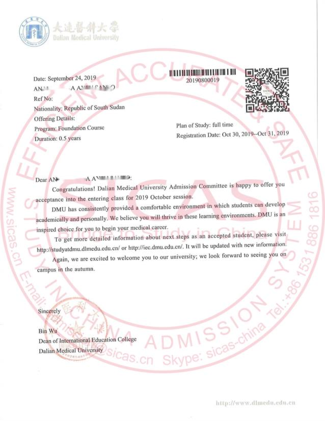 DMU-Admission Letter-20190924AA