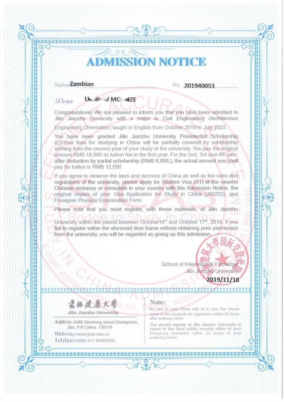 JLIAE-Admission Letter-20191118LM