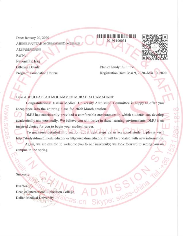 DMU-Admission Letter-20200120AMMA