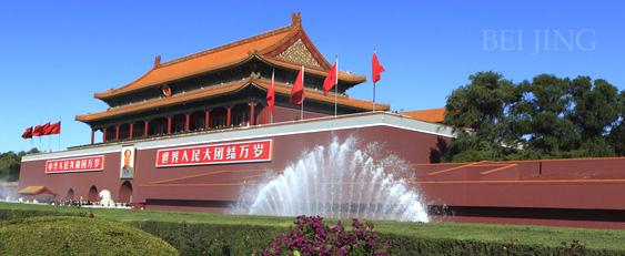 Study in Beijing Universities in Beijing China SICAS Study in