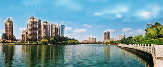 Weifang china