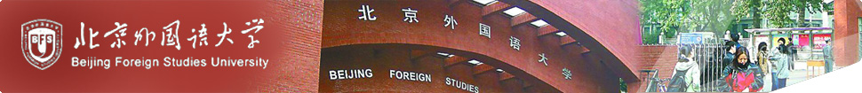 Study In China