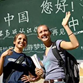 Learn Chinese,China