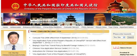 Visa Application For Indian Students Study In China Admission System Sicas