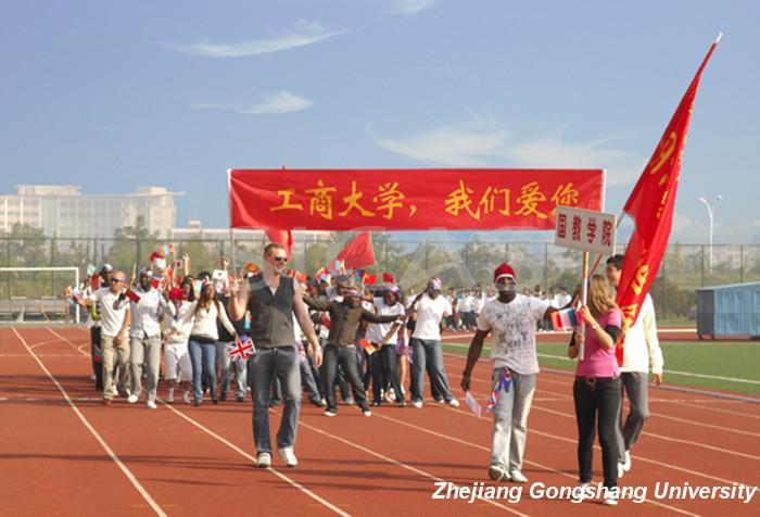 Economics Amp Management Zhejiang Gongshang University
