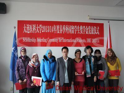 Dalian Medical University, Study in China Scholarship, China