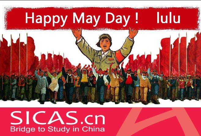 International Labor Day Holiday Holiday Notice