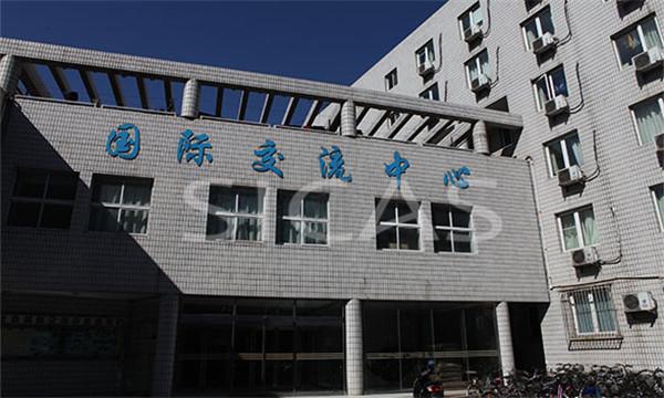 Accommodation Beijing Foreign Studies University Bfsu