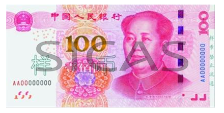 Study In China Chinese Currency