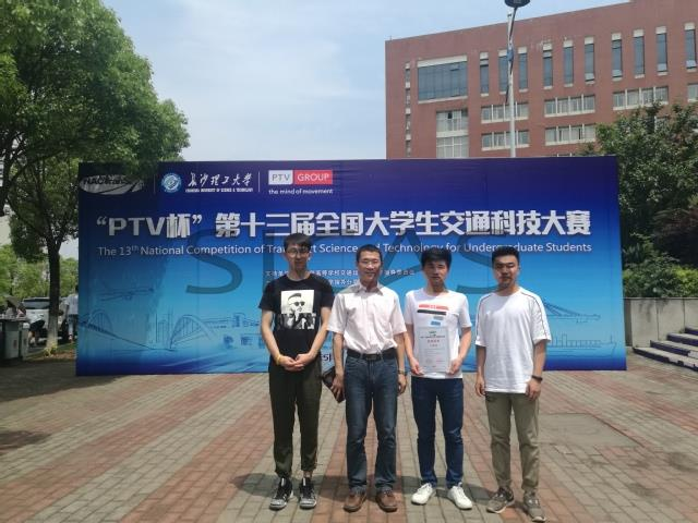 Students of CUMT won the Second Prize in the 13th National