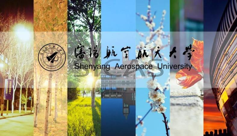 Application for 2019 Chinese Government Scholarship starts