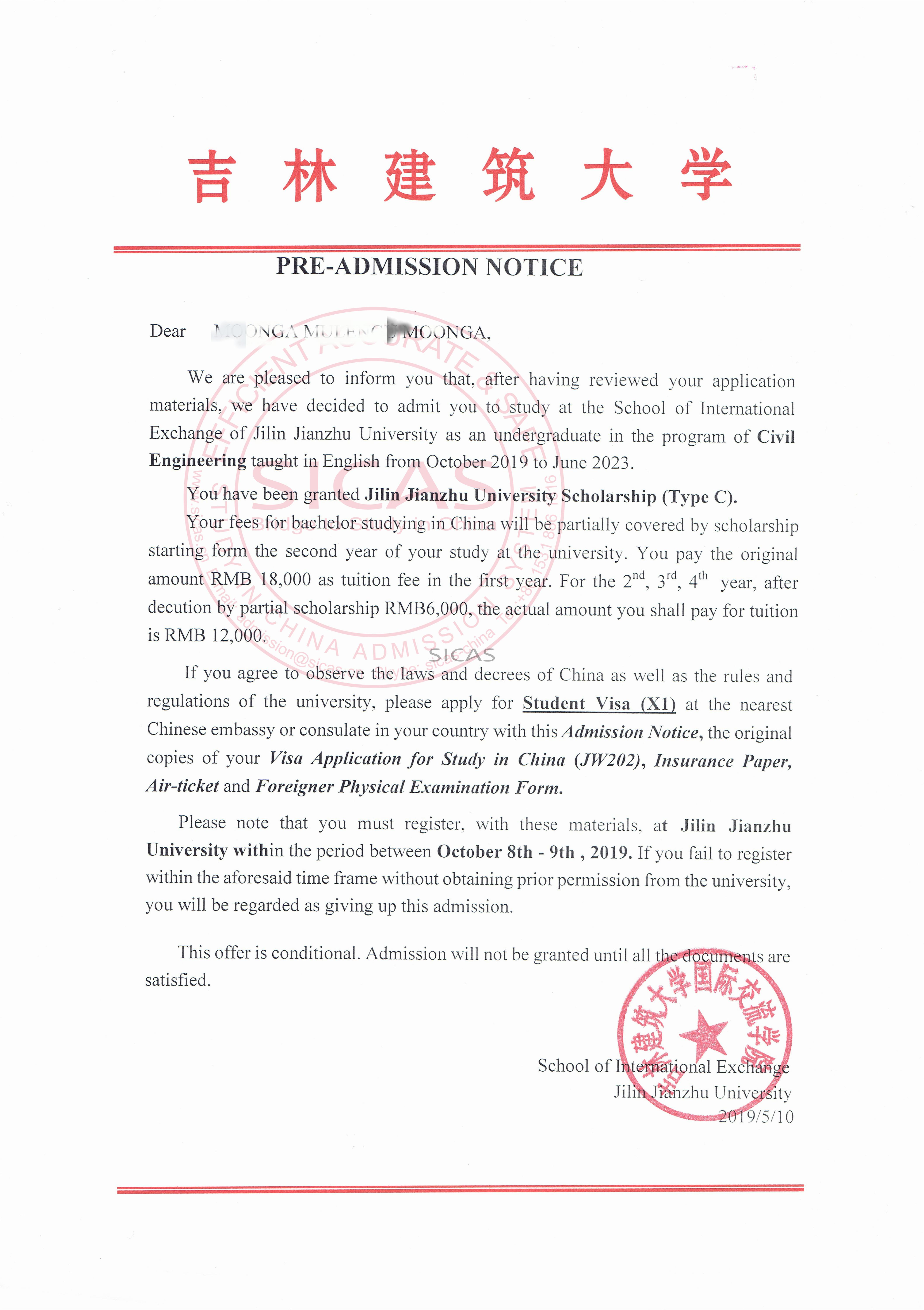 Admission Letter, study in china , china universities,