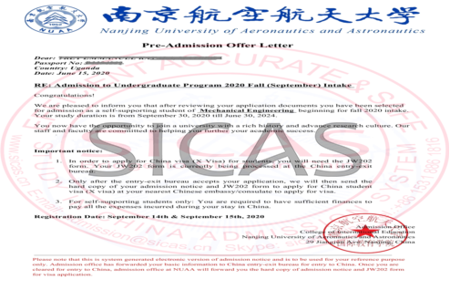 南京航空航天大学录取通知书