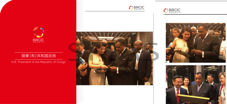 H.E.Mr.Denis Sassou-Nguesso, president of the Republic of Congo and Ms.Zhang Lu, the founder, CEO, chairperson of SICAS